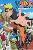 Naruto Shippuden: Crónicas shinobi de Jiraiya 10 1×441