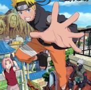 Naruto Shippuden: El Jonin supervisor 1×360