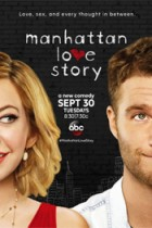 Manhattan Love Story: Love Is a Battlefield 1×07