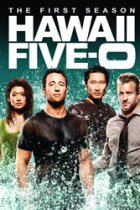 Hawaii Five-0: To Protect 1×16