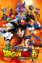 Dragon Ball Super: 1×43