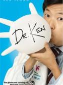 Dr. Ken: Halloween Aversary 1×05
