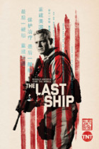 The Last Ship: Sea Change 3×08